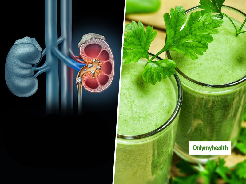Parsley Drink Recipe: Try This Miraculous Ayurvedic Remedy For Kidney Stones