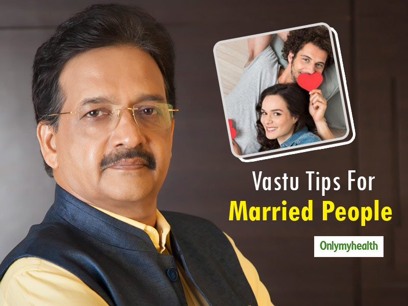 Vastu For Love Life: Improve Your Married Life With These Simple Vastu Tips By Dr Raviraj Ahirrao