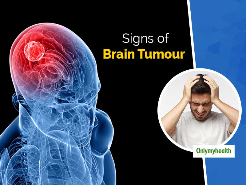 World Brain Tumour Day 2020: Know The Warning Signs Signalling Tumor Growth