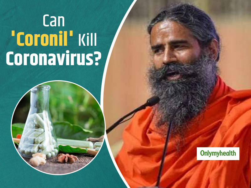 Has Patanjali Found The Ayurvedic Cure For COVID-19? Read The Claims Made By Baba Ramdev