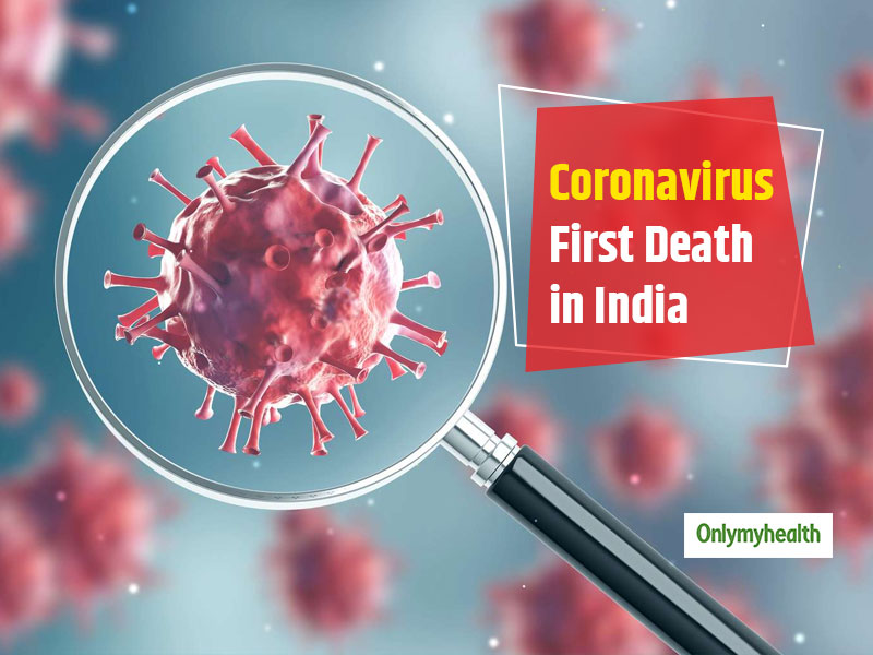Coronavirus First Death In India: Delhi's Schools, Colleges And Cinema Halls Closed Till March 31