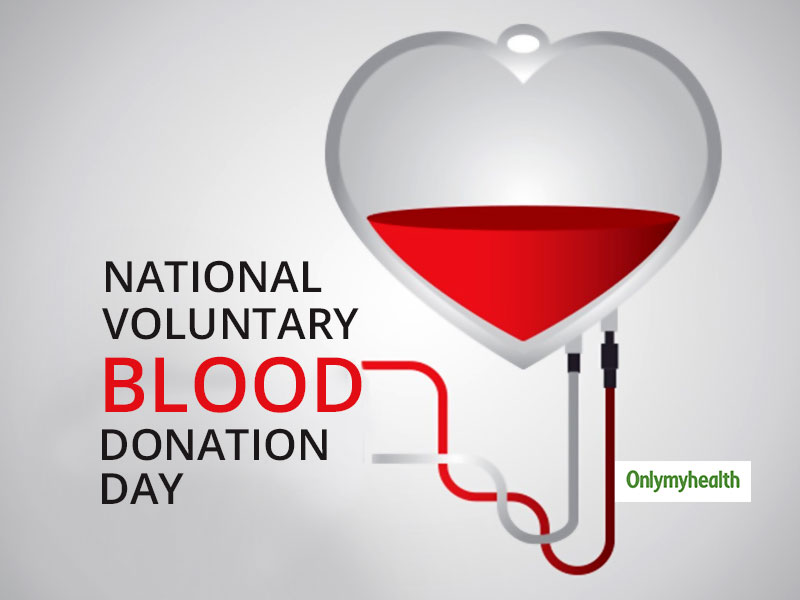 National Voluntary Blood Donation Day 2020: Know The Importance of Voluntary Blood Donation