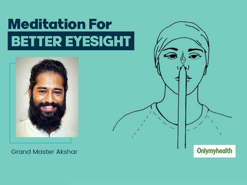 World Sight Day: Improve Your Eyesight With Tratak ...