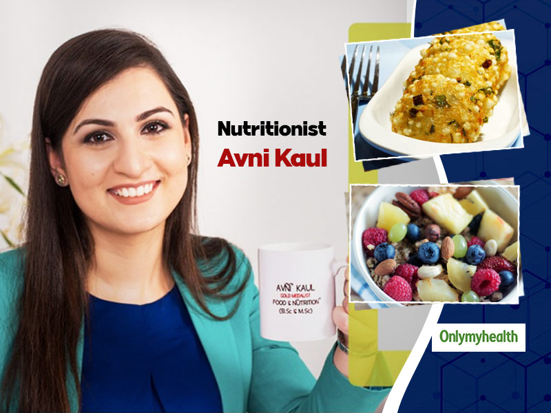 Navratri Fast Diet Chart: Do It The Right Way With Nutritionist Avni Kaul's Tips