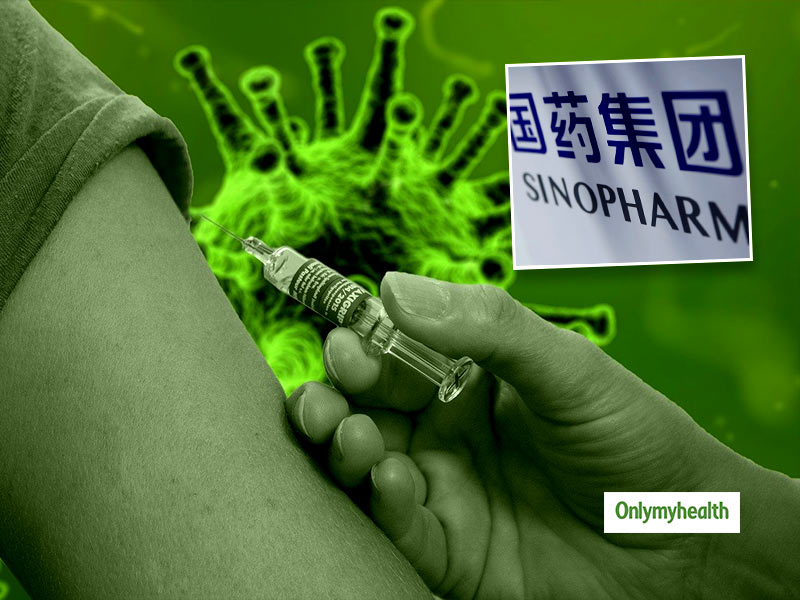 Sinopharm COVID Vaccine Efficacy: Chinese Doctor Claims It 'Most Unsafe' With Side Effects
